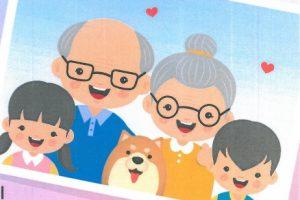 Festa dei nonni 2019